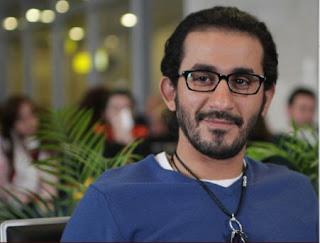 تحميل اغنية احمد حلمي ماما من فيلم عسل اسود mp3