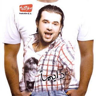 Samo Zain - download naew album samo zain Daiman 2010 - تحميل البوم سامو زين الجديد دايما 2010