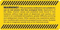 Αν σπουδάσατε οικονομικά