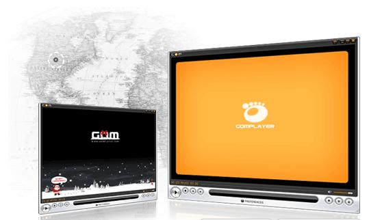 [GOM+Player.JPG]