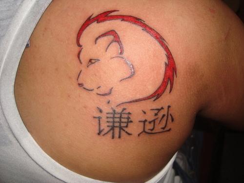 Bendera Zodiac Tattoo Designs – Leo Ideas