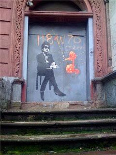 http://1.bp.blogspot.com/_q__GybV75PQ/SpB4qw0bNLI/AAAAAAAAAak/4pCrkLfu0Vs/s400/Bob+Dylan+Graffiti.jpeg