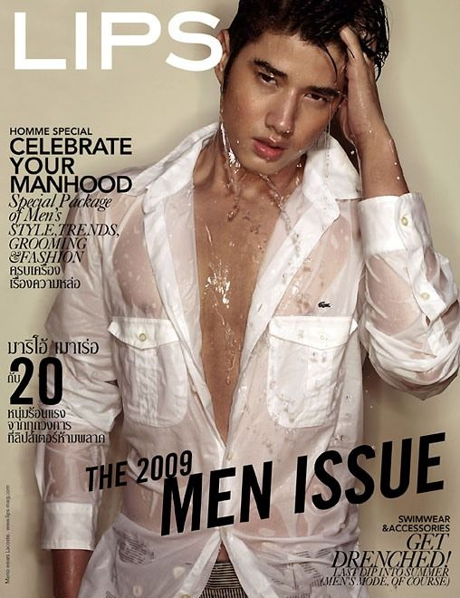 mario maurer gay. Two words. Mario. Maurer.