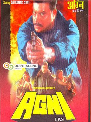 agni ips kannada movie online new kannada movie