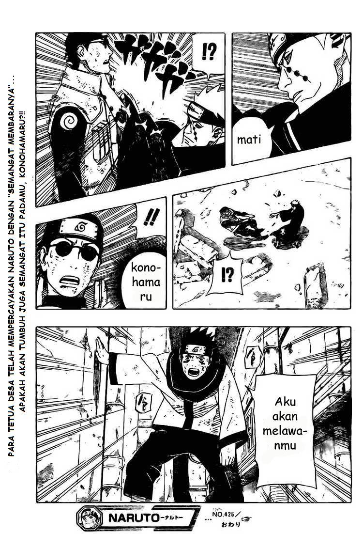 Manga Naruto page 17