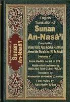 Para Perawi Hadits: Imam An-Nasa'i, Dari Al-Mujtaba ke Sunan Nasa'i