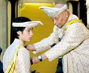 Perkahwinan Tengku Muda Pahang