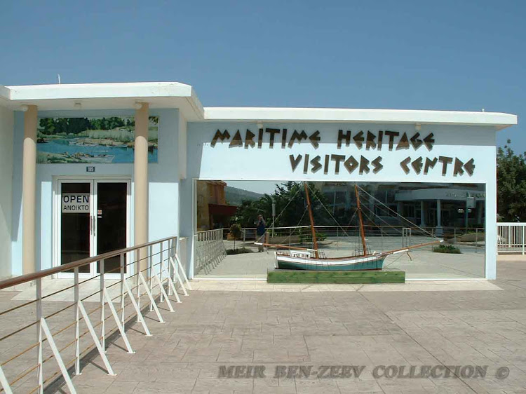 MARITIME HERITAGE VISITORS CENTRE