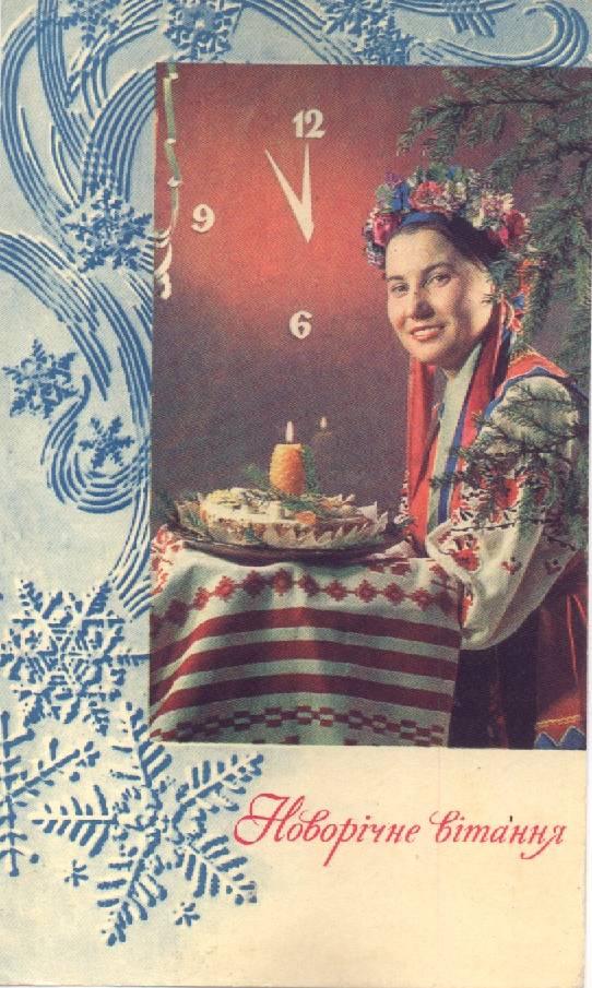 Amusing muses musings vintage ukrainian christmas cards vintage ukrainian christmas cards m4hsunfo