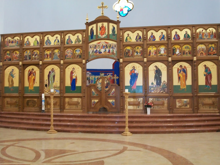 Inside the Mar Elias Church