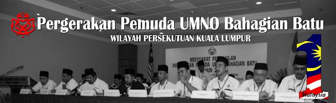Pergerakan Pemuda UMNO Bahagian Batu