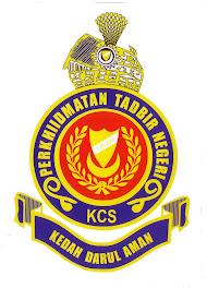 KCS 814  KCS 848