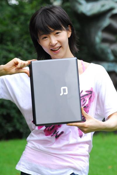 compaq presario cq60 laptop. hot compaq presario cq60 100