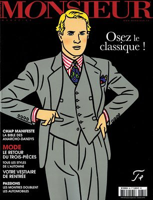 """{RE}SOURCE """" The vintage temple"""" p.124 in MONSIEUR magazine Special Mode"""