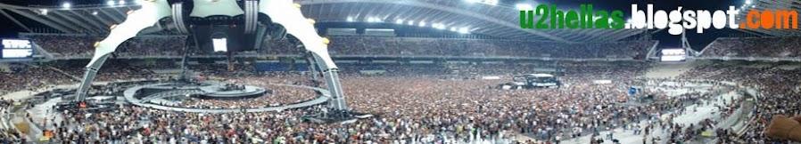 U2 Hellas
