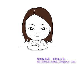小范老師卡通系列作品~可愛版海角