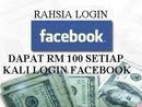 JANA INCOME MELALUI FACEBOOK