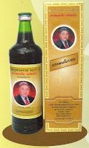 ยาบำรุงร่างกาย เบอร์ 2 (กล่องสีเหลือง) ขนาด 750 CC