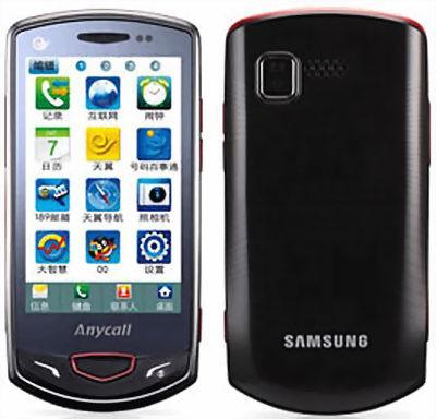 Samsung Keystone 2 E1205 Cash Transfer Gadget Jual Gadget Hosting