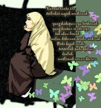 اسلام ايت اينده
