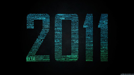 11-new-years-wallpapers in Happy New Year 2011 Wallpapers 