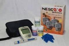 Alat Tes : Gula Darah, Asam Urat, Kolesterol