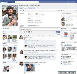 Gabbar facebook profile wallpaper