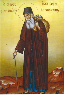 saint joachim muslim St joachim is the patron saint of fathers and grandparents  in muslim belief, however, the christian joachim has been attributed the name imran as well.