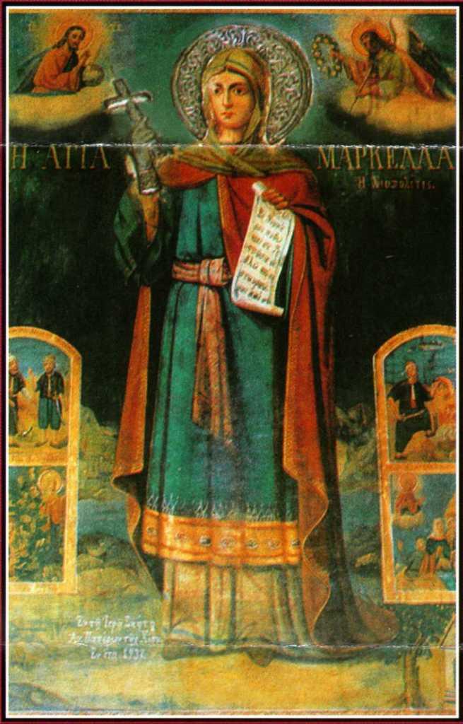 Saint Markella MYSTAGOGY The Life and Martyrdom of Saint Markella of Chios
