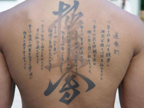"""samurai kanji tattoo. japanese kanji symbols """"samurai"""" (tattoo design)"""