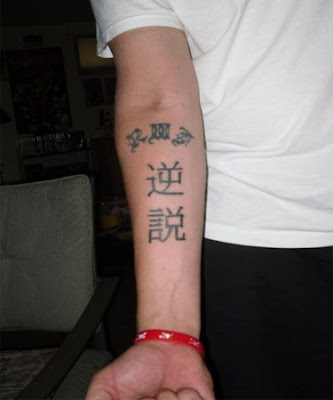 Kanji Forearm Tattoo Designs