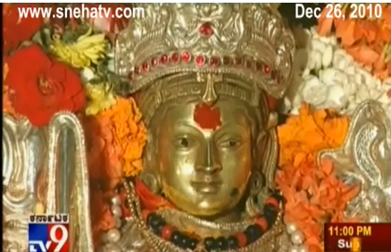 Blog on TV9 Heegu Unte    Jwalamukhi Tripura Sundari Temple