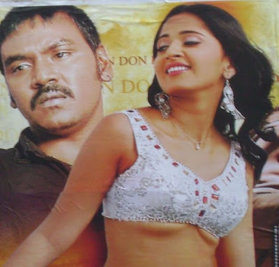 Scandals: Anushka Shetty's Blouse cant handle it