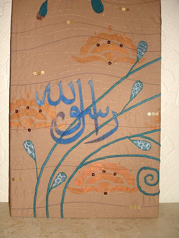 islamic art arabic canvas