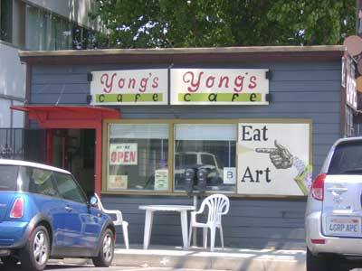 Yong's Cafe