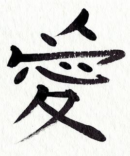 tradurre-nome-giapponese