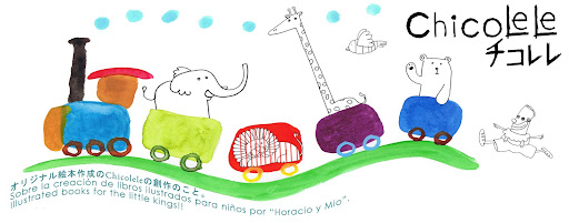 Chicolele Diary