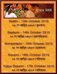 My collection 4 u  Funny bengali poem