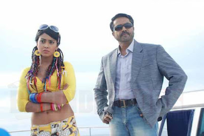 Jaggubai latest stills