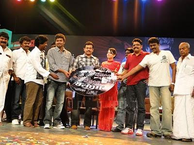 Sura audio release function Stills