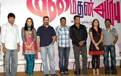 Kamal's Manmathan Ambu audio release