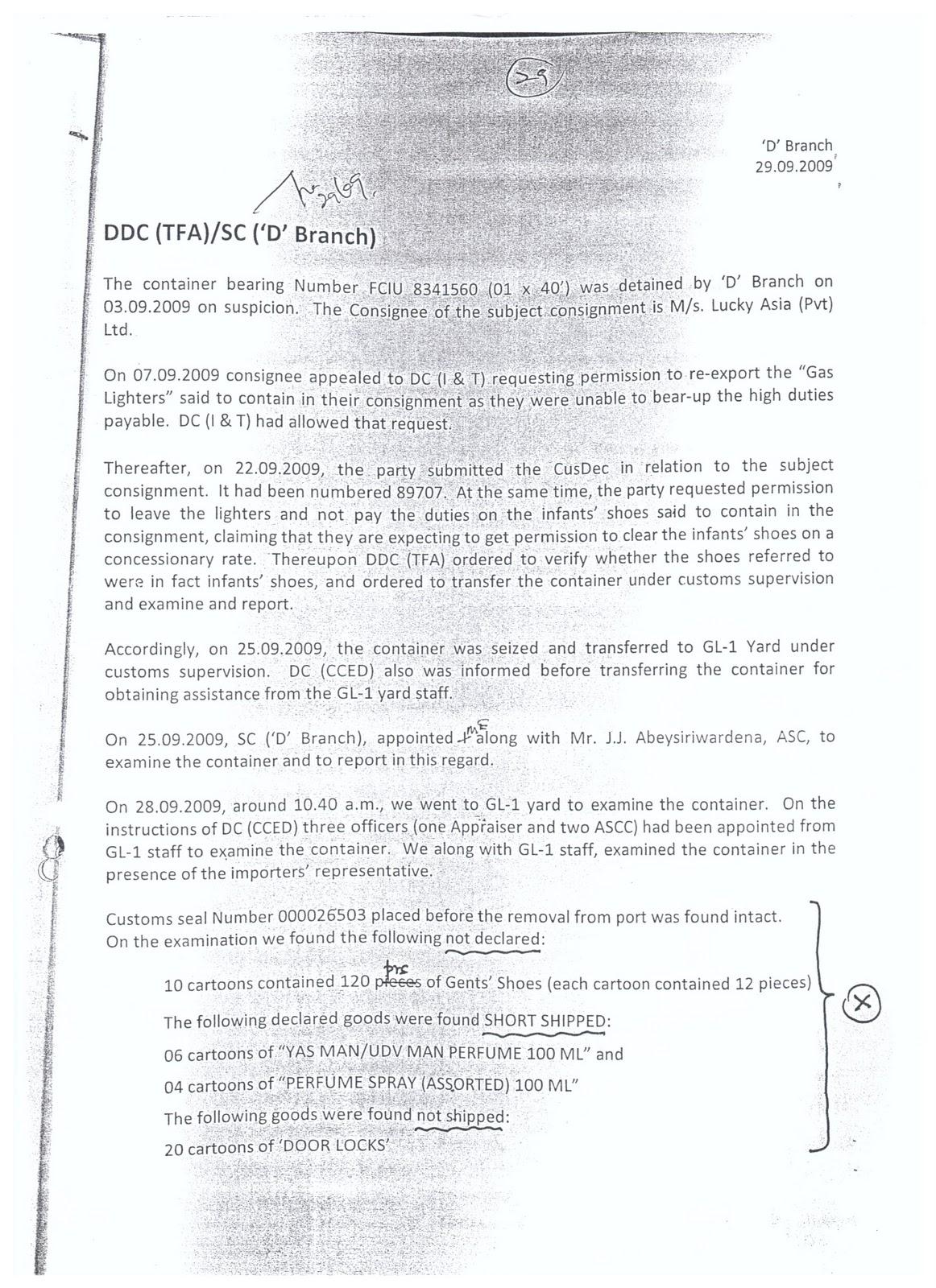 advanced level english literature past papers sri lanka