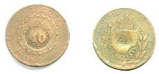 Moeda de 1830