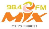 استمع الى راديو ميكس اف ام mix fm 98.4