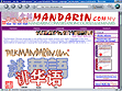 Mandarin.Com.My COMPREHENSIVE Mandarin Chinese Language Courses In Kuching Sarawak