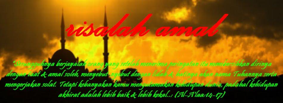 RISALAH AMAL