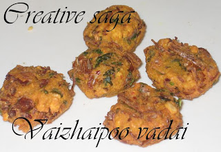 vazhaipoo vadai