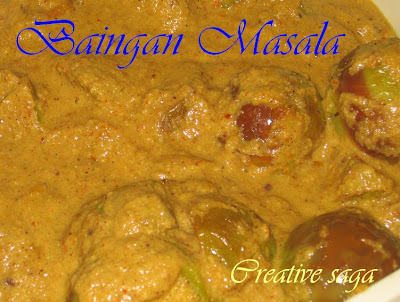 baingan masala