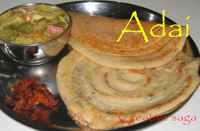 adai/mixed dal dosa