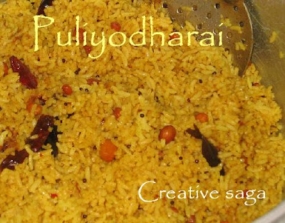 puliyodharai